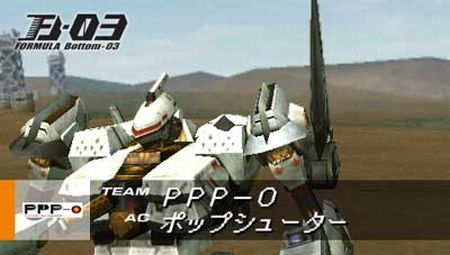 Armored Core: Formula Front - 00434