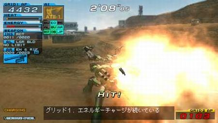 Armored Core: Formula Front - 00432