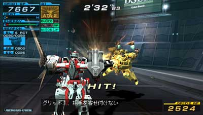 Armored Core: Formula Front - 00429