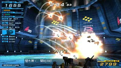Armored Core: Formula Front - 00428