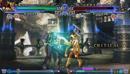 BlazBlue: Continuum Shift II - 12456