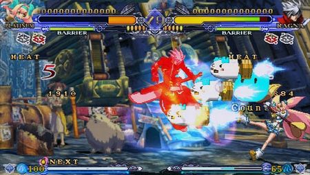 BlazBlue: Continuum Shift II - 12458