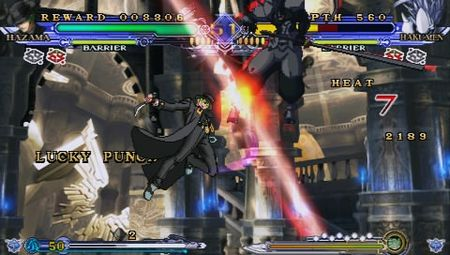 BlazBlue: Continuum Shift II - 12455