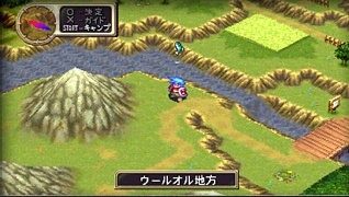 Breath Of Fire III - 01658