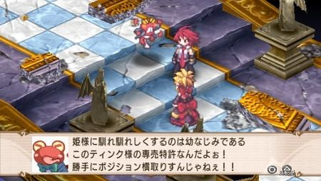 Disgaea 2: Dark Hero Days - 11148