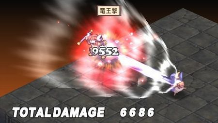 Disgaea 2: Dark Hero Days - 11138