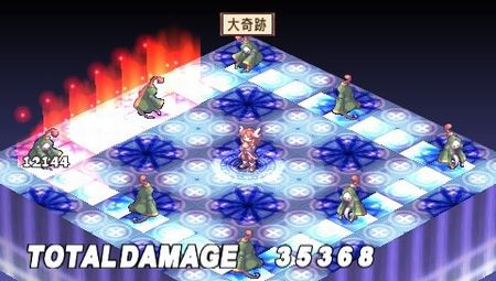Disgaea 2: Dark Hero Days - 11140