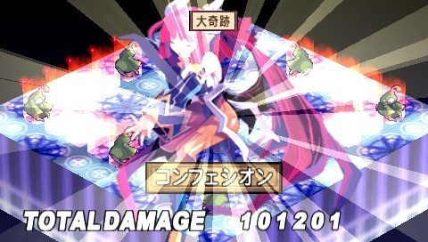 Disgaea 2: Dark Hero Days - 11134