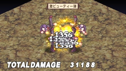 Disgaea 2: Dark Hero Days - 11144