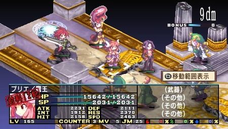 Disgaea 2: Dark Hero Days - 11145