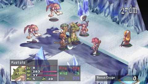 Disgaea: Afternoon of Darkness - 09695