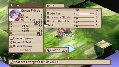 Disgaea: Afternoon of Darkness - 09701
