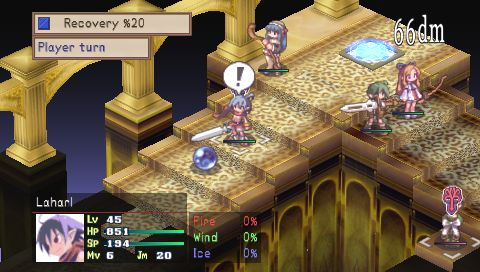 Disgaea: Afternoon of Darkness - 09719