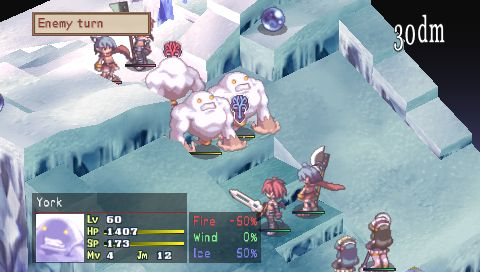 Disgaea: Afternoon of Darkness - 09721