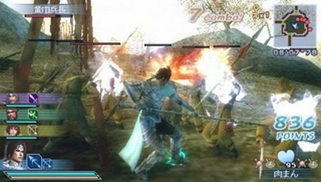 Dynasty Warriors: Strikeforce - 10970