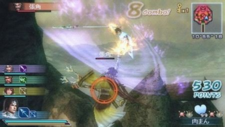 Dynasty Warriors: Strikeforce - 10974