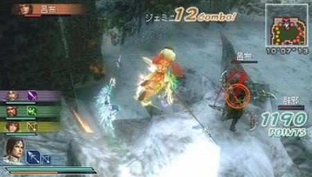 Dynasty Warriors: Strikeforce - 10983