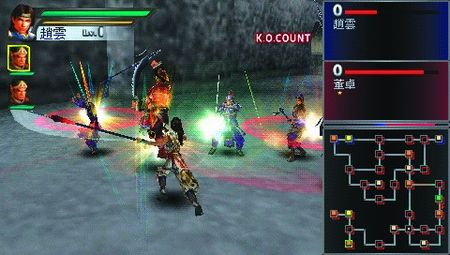 Dynasty Warriors - 00555