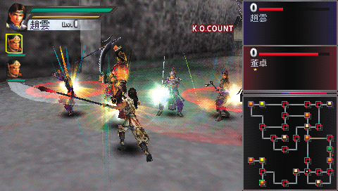 Dynasty Warriors - 00556