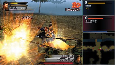 Dynasty Warriors - 00557
