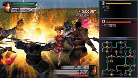 Dynasty Warriors - 00558