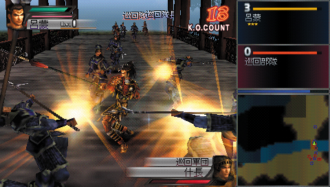 Dynasty Warriors - 00560