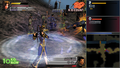 Dynasty Warriors - 00561