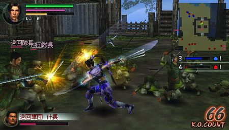Dynasty Warriors Vol. 2 - 05629