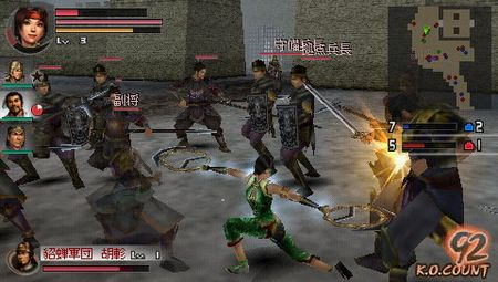 Dynasty Warriors Vol. 2 - 05630