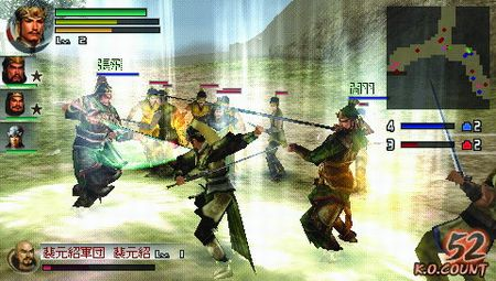 Dynasty Warriors Vol. 2 - 05632