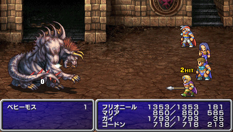 Final Fantasy II: Anniversary Edition - 12537
