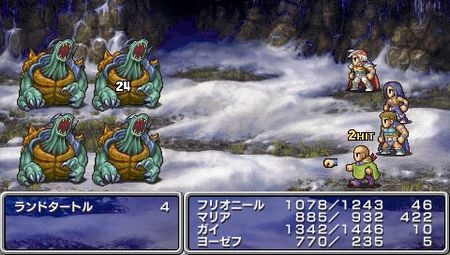 Final Fantasy II: Anniversary Edition - 12505