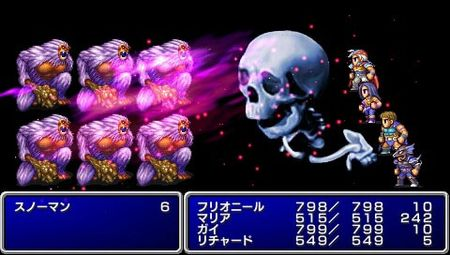 Final Fantasy II: Anniversary Edition - 12508
