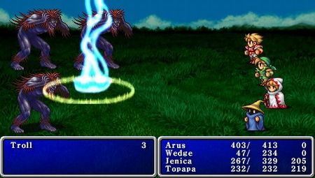 Final Fantasy I: Anniversary Edition - 09684