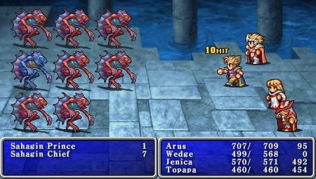 Final Fantasy I: Anniversary Edition - 09685