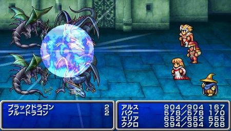 Final Fantasy I: Anniversary Edition - 09673