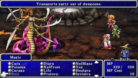 Final Fantasy I: Anniversary Edition - 09674