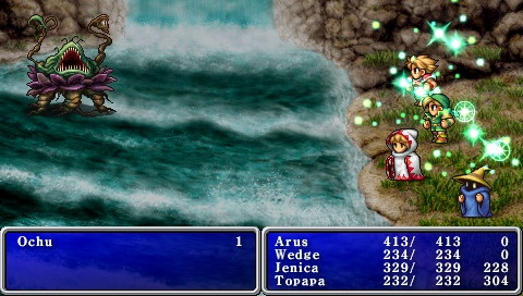 Final Fantasy I: Anniversary Edition - 09661