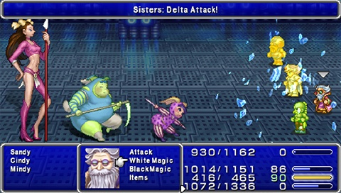Final Fantasy IV: Complete Collection - 12447