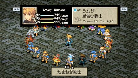 Final Fantasy Tactics: The Lion War - 09144