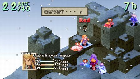 Final Fantasy Tactics: The Lion War - 09145