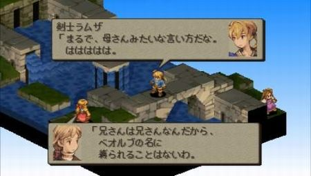 Final Fantasy Tactics: The Lion War - 09147
