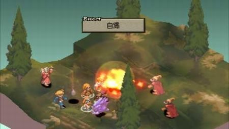 Final Fantasy Tactics: The Lion War - 09149