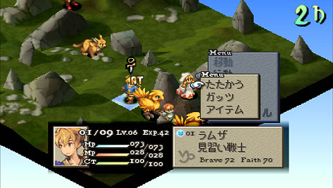 Final Fantasy Tactics: The Lion War - 09133