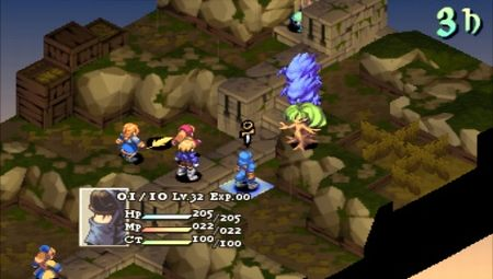Final Fantasy Tactics: The Lion War - 09129