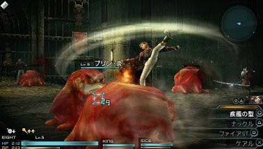 Final Fantasy: Type-0 - 12489