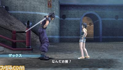 Crisis Core: Final Fantasy VII - 10638