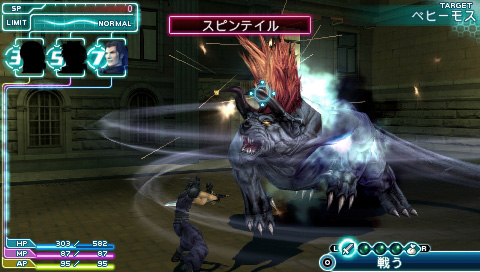 Crisis Core: Final Fantasy VII - 10627