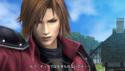 Crisis Core: Final Fantasy VII - 10630