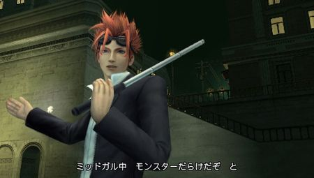 Crisis Core: Final Fantasy VII - 10631